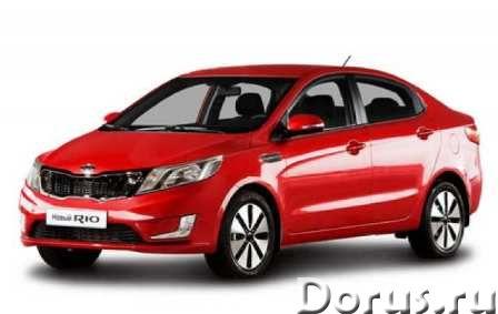Прокат автомобилей без водителя - Прокат автомобилей - Прокат автомобилей (машин) без водителя в Уль..., фото 1